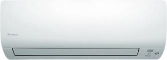 Daikin 3MXS52E/FTXS20K*3шт