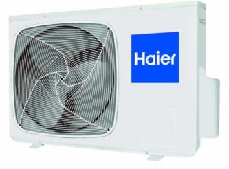 Haier 4U30HS1ERA/AS09BS4HRA*4шт