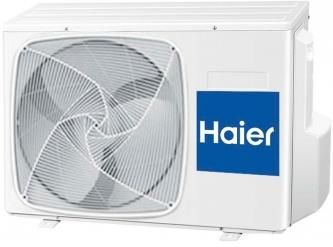 Haier AS12NB5HRA/1U12BR4ERA
