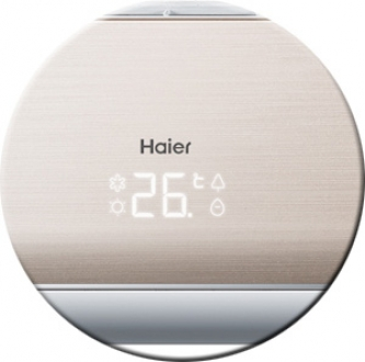 Haier AS18NS3ERA-G