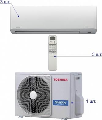 Toshiba RAS-3M26UAV-E/RAS-B10N3KV2-E*3шт