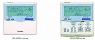 Toshiba RAV-SM807CTP-E/RAV-SP804ATP-E