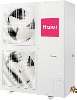 Haier AC60FS1ERA(S)/1U60IS1ERB(S)